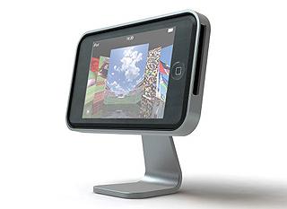 iMac-phone.jpg